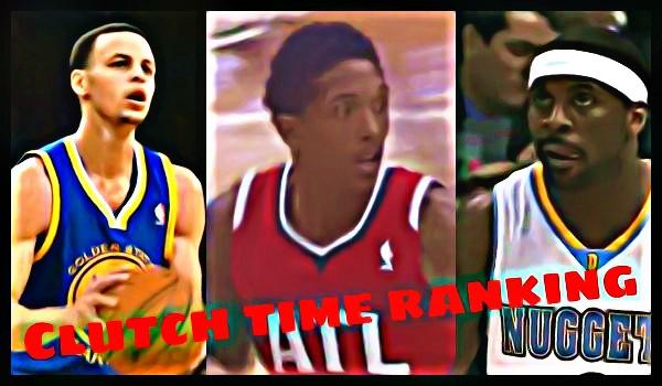 NBA2012-13シーズンのクラッチタイム得点ランキング【16位~18位】