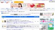 日本ブログ村NBA