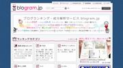 blogram.jp