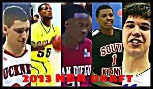 2013年NBAドラフト 【2巡目41位~45位】