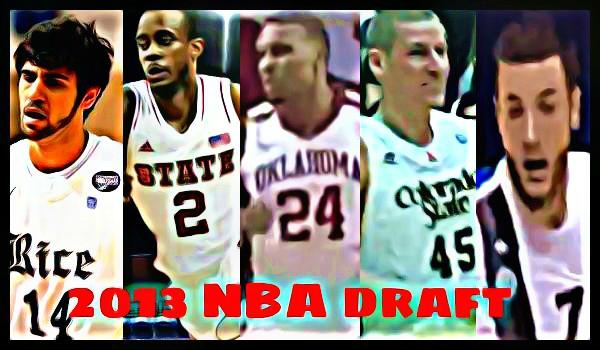 2013年NBAドラフト 【2巡目51位~55位】